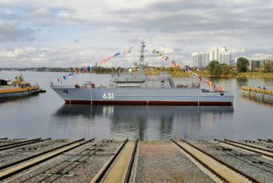 СНСЗ передал ВМФ РФ корабль противоминной обороны «Георгий Курбатов» проекта 12700