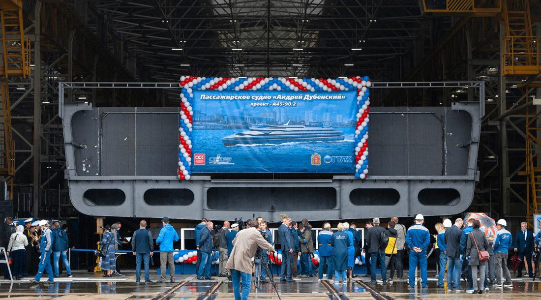 Минпромторг предлагает дофинансировать ГТЛК на 3 млрд руб.