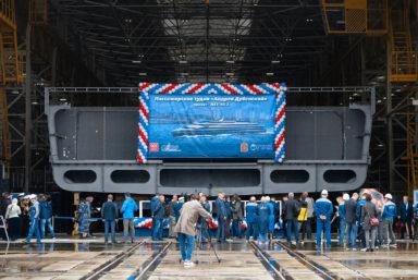 Закладка пассажирского судна проекта А45-90.2 «Андрей Дубенский»