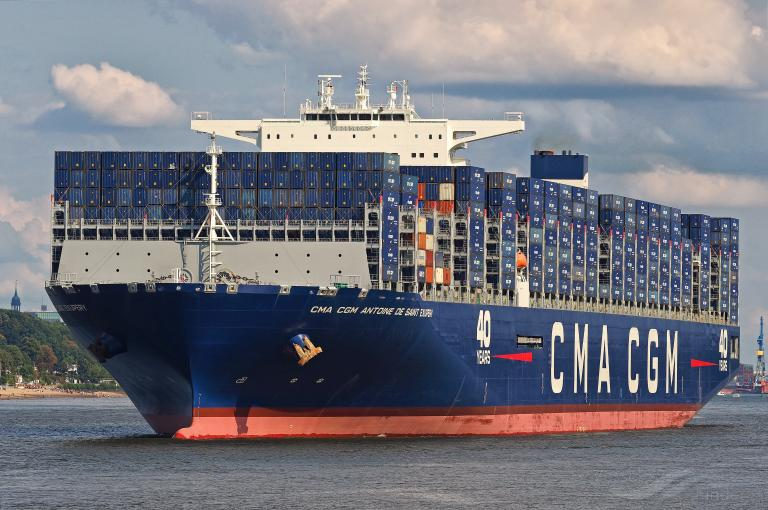 Французский судоходный гигант CMA CGM подвергся кибератаке