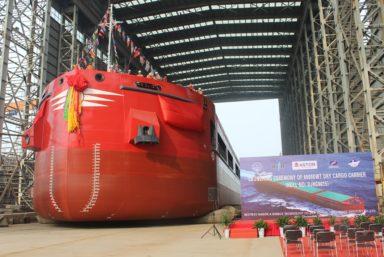 Верфь Jiangsu Dajin спустила пятый сухогруз для компании «Астон»