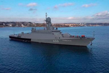 МРК «Грайворон» проекта 21631 принят в состав Черноморского флота