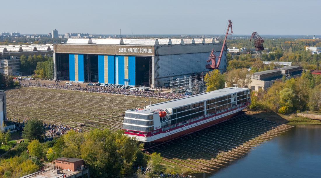 Завод «Красное Сормово» подвел итоги 2020 года