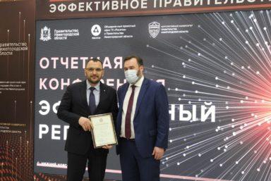 Нижегородский завод «Красное Сормово» получил статус регионального предприятия-образца