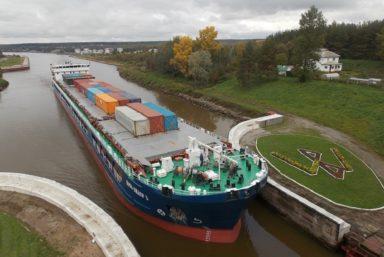 Строительство нового флота и цифровизация — новые приоритеты Волжского пароходства до 2025 года