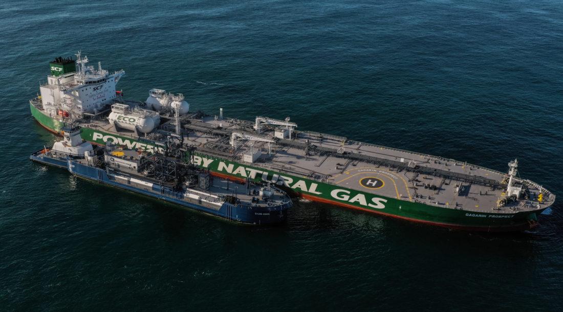 Shell и «Совкомфлот» наращивают усилия в сфере морской СПГ-бункеровки