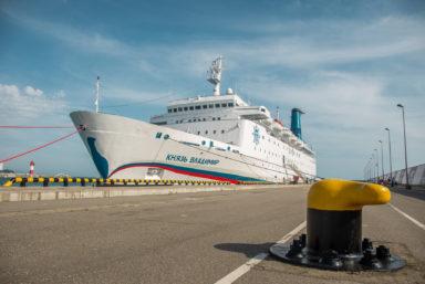 Стали известны даты навигации круизного лайнера «Князь Владимир»