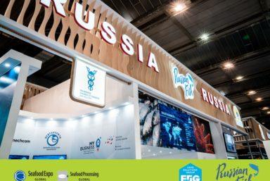Российский стенд на Seafood Expo Global в Барселоне увеличится на 30%