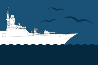 Инфографика – корабли, катера и суда на МВМС-21