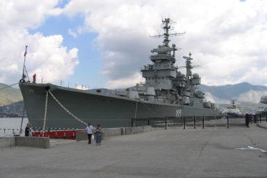 Из-за отсутствия финансирования в Новороссийске не могут начать доковый ремонт крейсера «Михаил Кутузов»