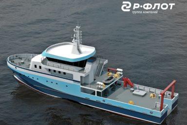 Компания «Р‐ФЛОТ. Дизайн» разработала концептуальный проект НИС SRV 4009