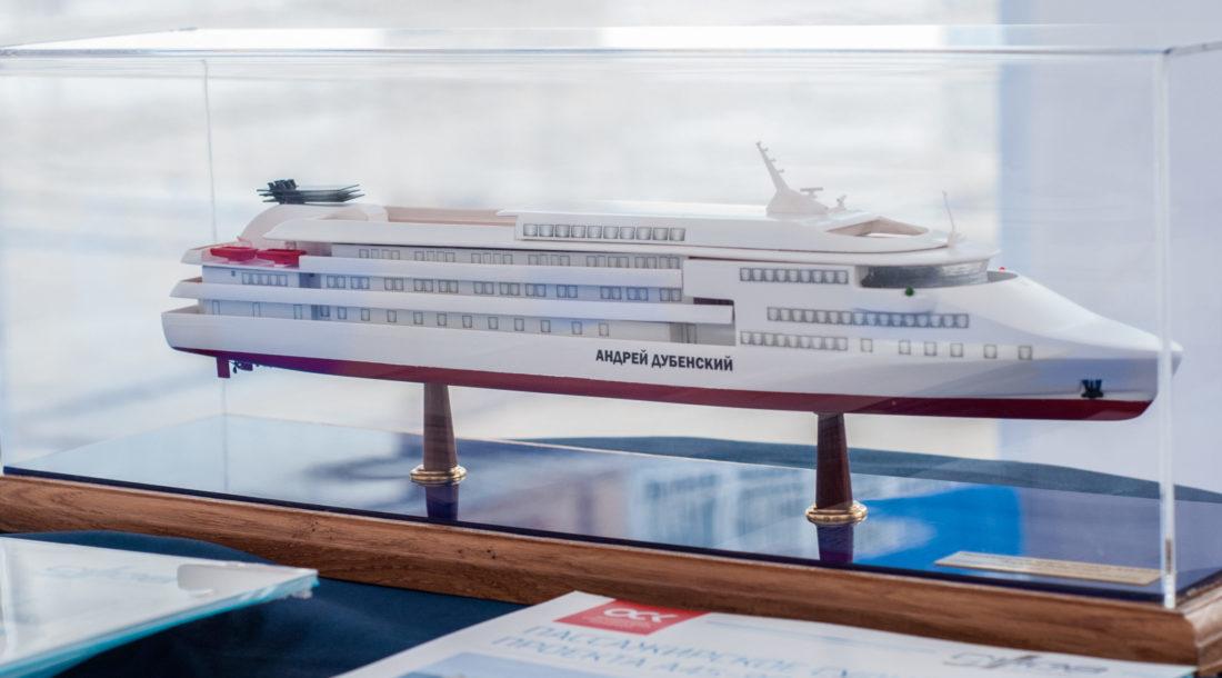 Теплоход «Виктор Астафьев» проекта А45-90.2 будет заложен в 2021 году
