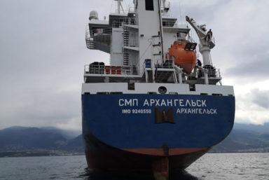 «Северное морское пароходство» пополнило свой собственный флот новыми тремя судами