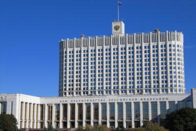 Правительство выделило 1 млрд руб. на развитие рыбохозяйственного комплекса