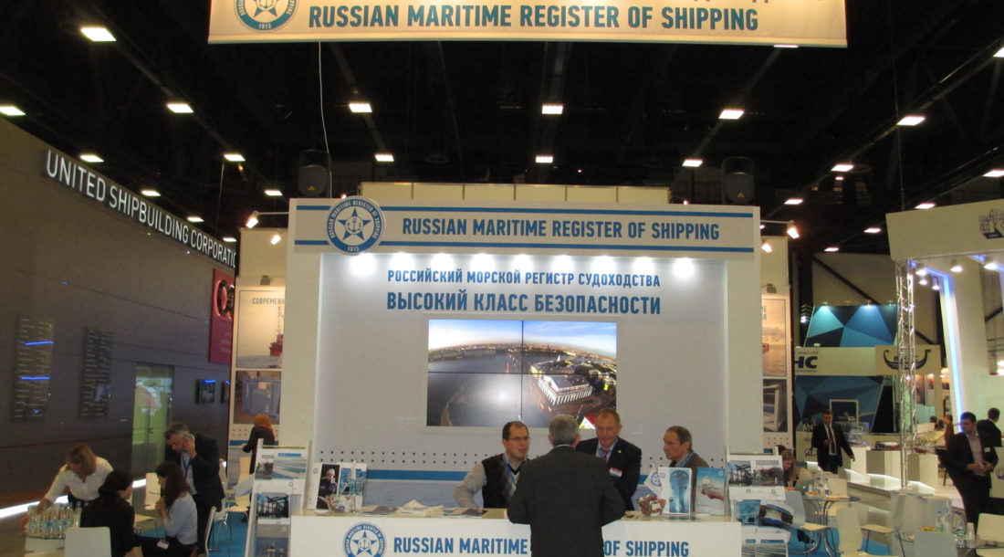 Регистр судоходства примет участие в выставке «Нефтегаз-2021»