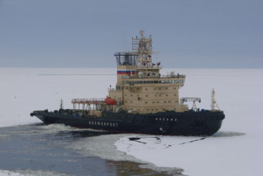 Росморпорт проведет аукцион на ремонт ледокола «Санкт-Петербург» проекта 21900