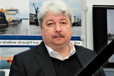 Волжское пароходство выражает соболезнования родным и близким Геннадия Егорова