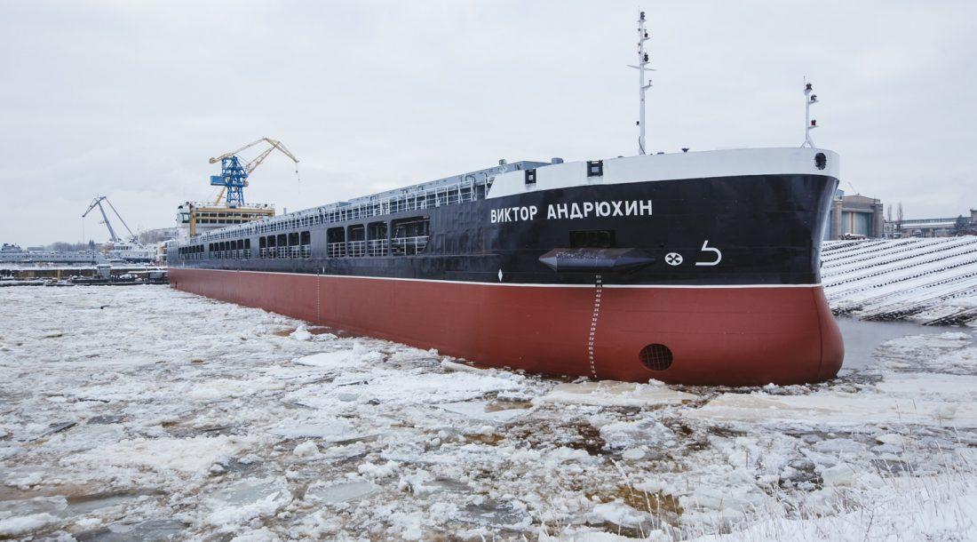 Сухогруз «Виктор Андрюхин» проекта RSD59 завершил ходовые испытания