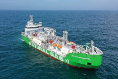 Верфь Keppel Nantong Shipyard завершила строительство СПГ-бункеровщика «Дмитрий Менделеев»