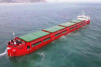 Флот компании «Астон» пополнился двумя сухогрузами типа Kiowa