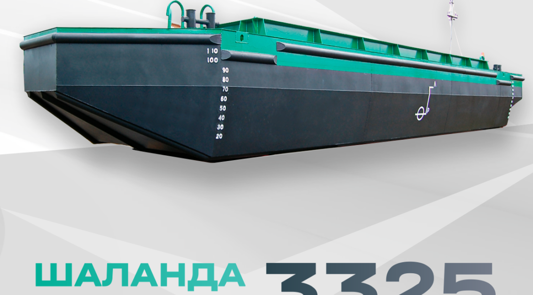 «Р-ФЛОТ» приступил к строительству двух несамоходных шаланд проекта 3325