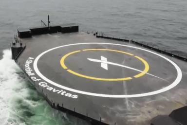 Третья беспилотная плавучая посадочная станция SpaceX Илона Маска отправилась на ходовые испытания