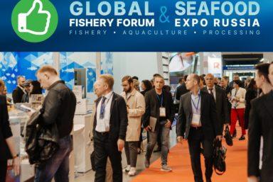 Роспотребнадзор согласовал проведение IV Global Fishery Forum & Seafood Expo Russia 2021