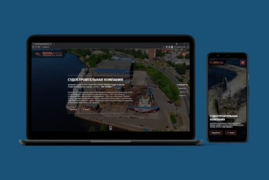 «Медиапалуба» разработала новый сайт судостроительной компании «Пелла-Фиорд»
