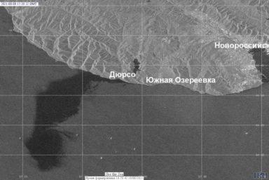 Вице-премьер России Абрамченко поручила проверить операторов терминалов по перевалке нефти в портах