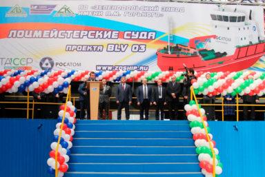 Зеленодольский СЗ спустил на воду два лоцмейстерских судна проекта BLV03