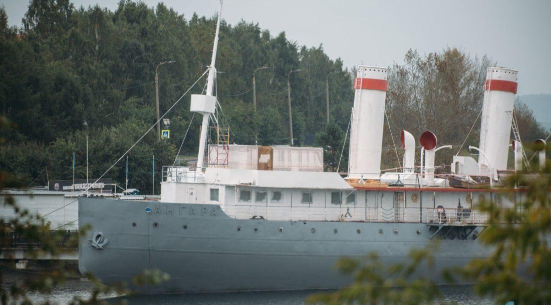 Ремонт ледокола «Ангара» будет завершен к 20 ноября