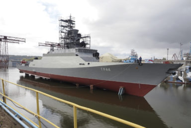 В Зеленодольске спустили на воду МРК «Град» проекта 21631
