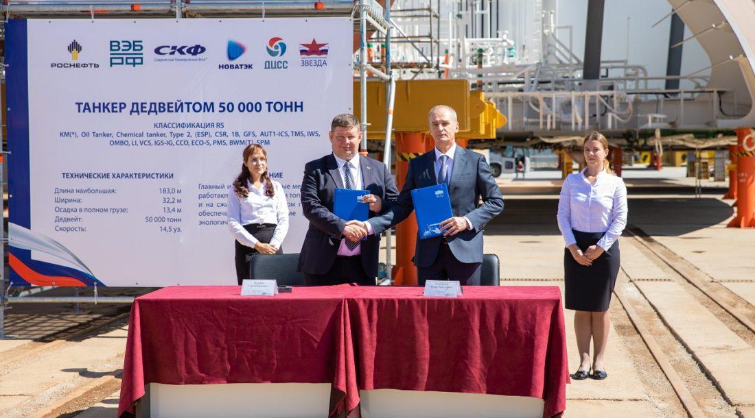 «Совкомфлот», «НОВАТЭК» и ДЦСС заключили соглашение о развитии дальневосточного судоремонтного кластера