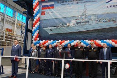 На СНСЗ заложили корабль противоминной обороны «Афанасий Иванников» проекта 12700